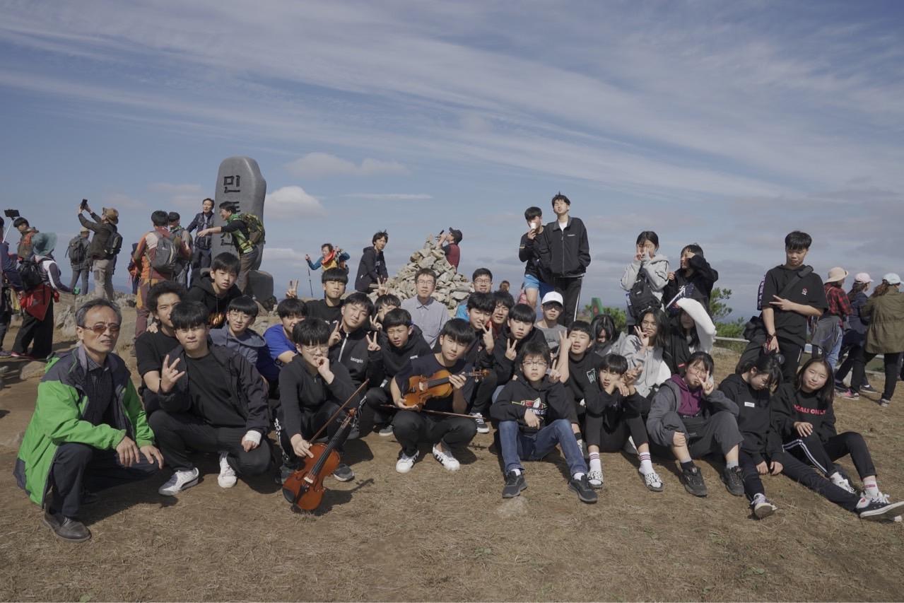 10월14일 민둥산 등산