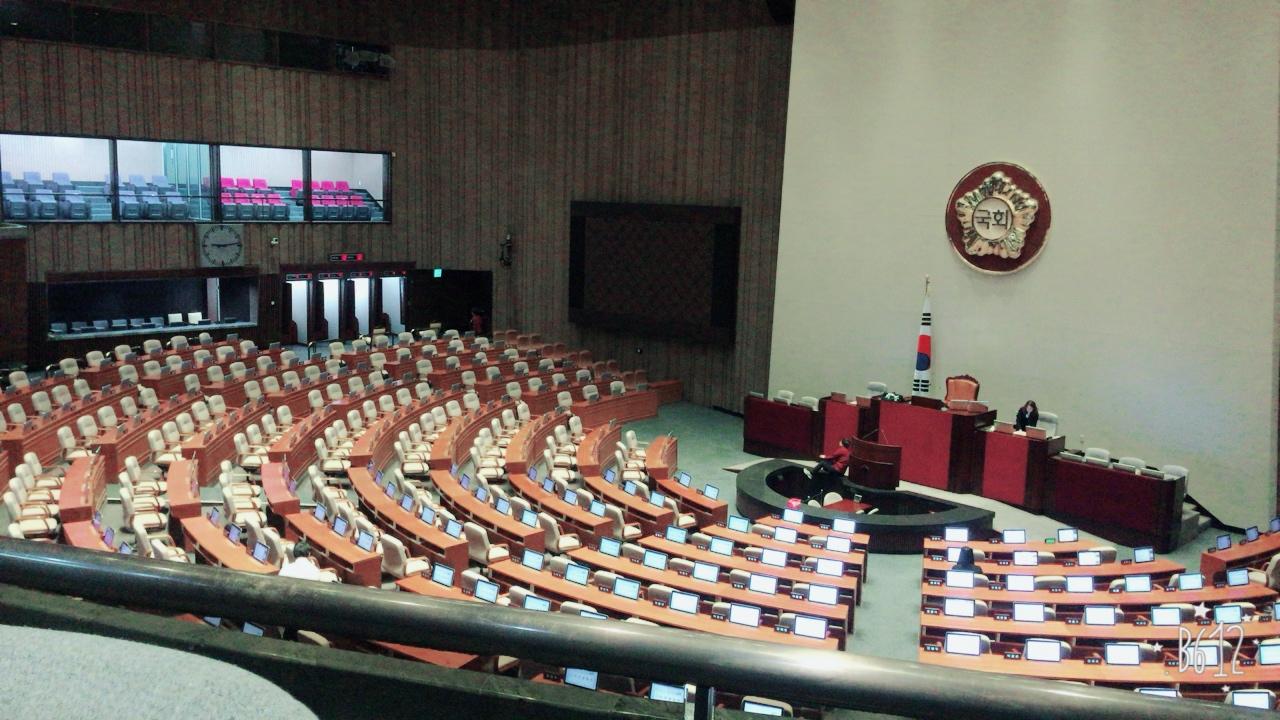 현장학습-국회의사당