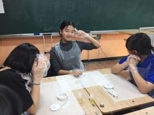 문화유산교육 첫번째 시간