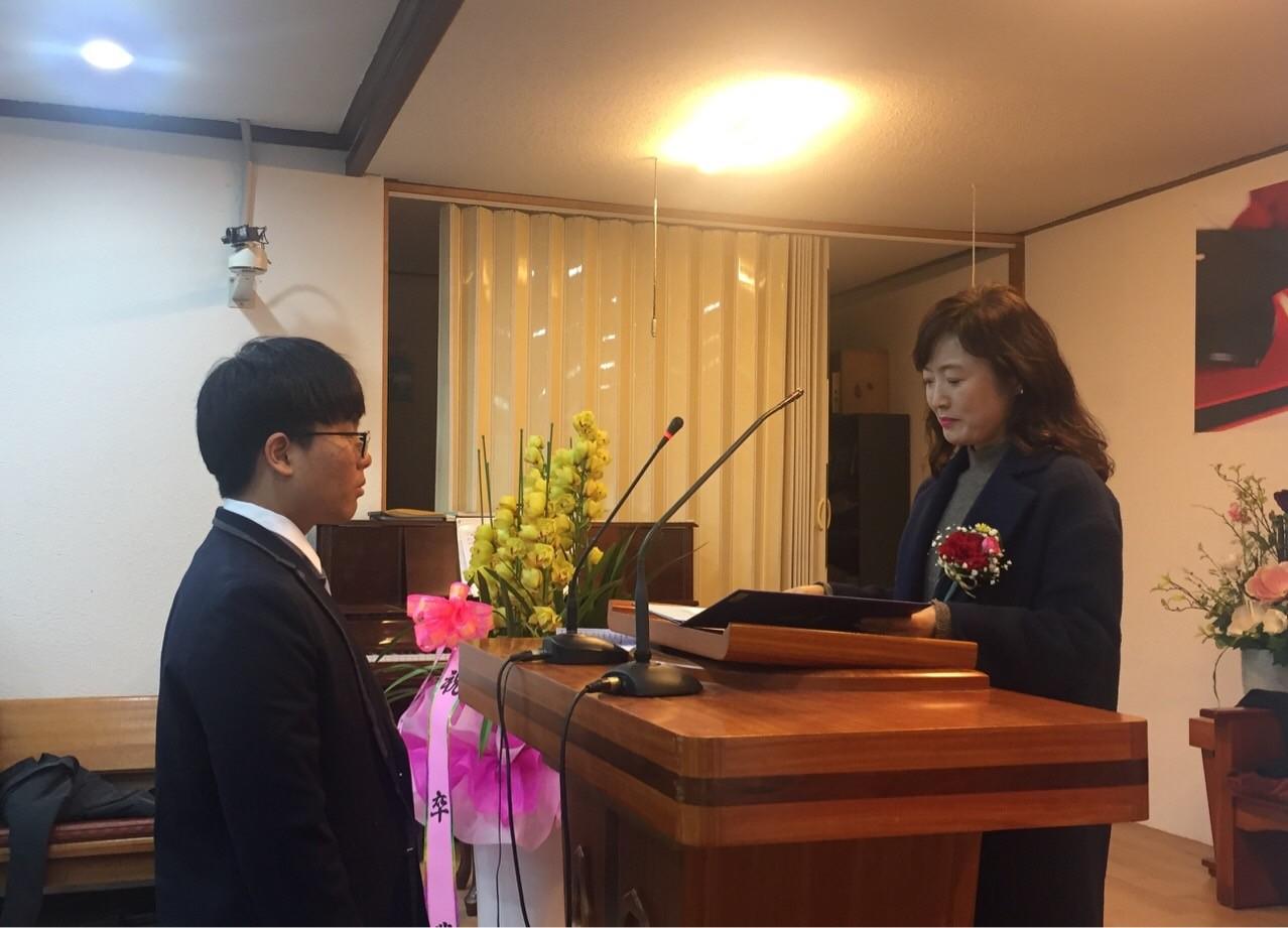 제49회 동성학교 졸업식 2