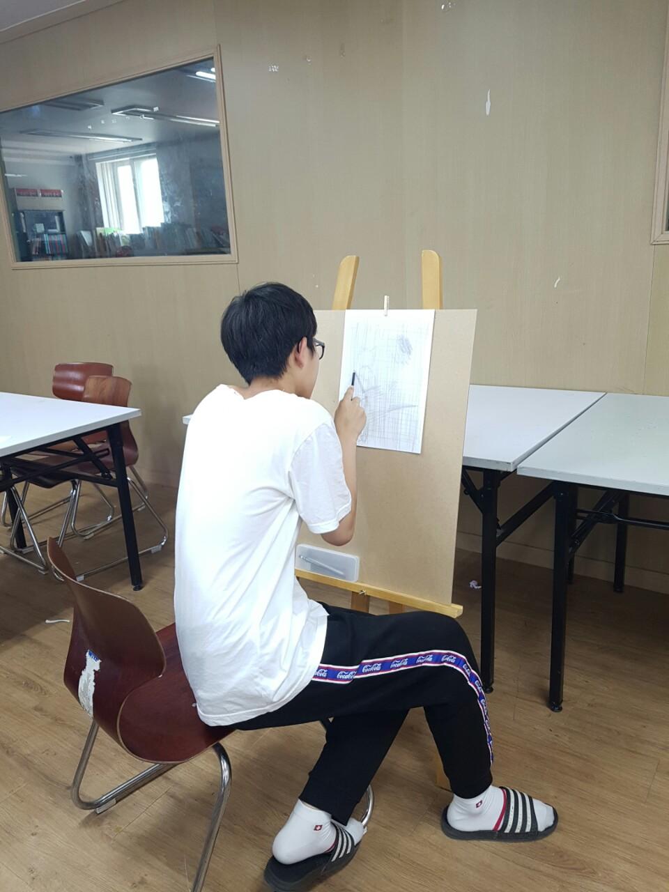 미술 시간
