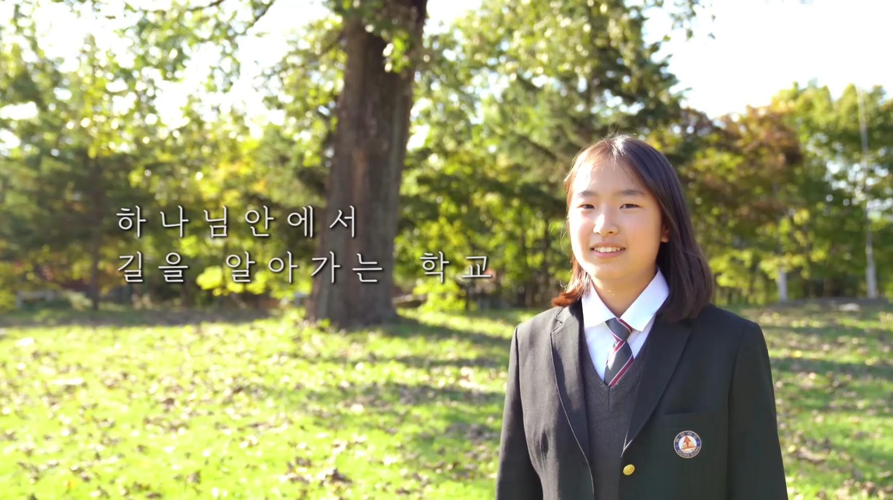 2020 동성학교 홍보영상