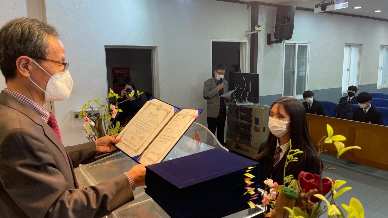 제 51회 동성학교 졸업식