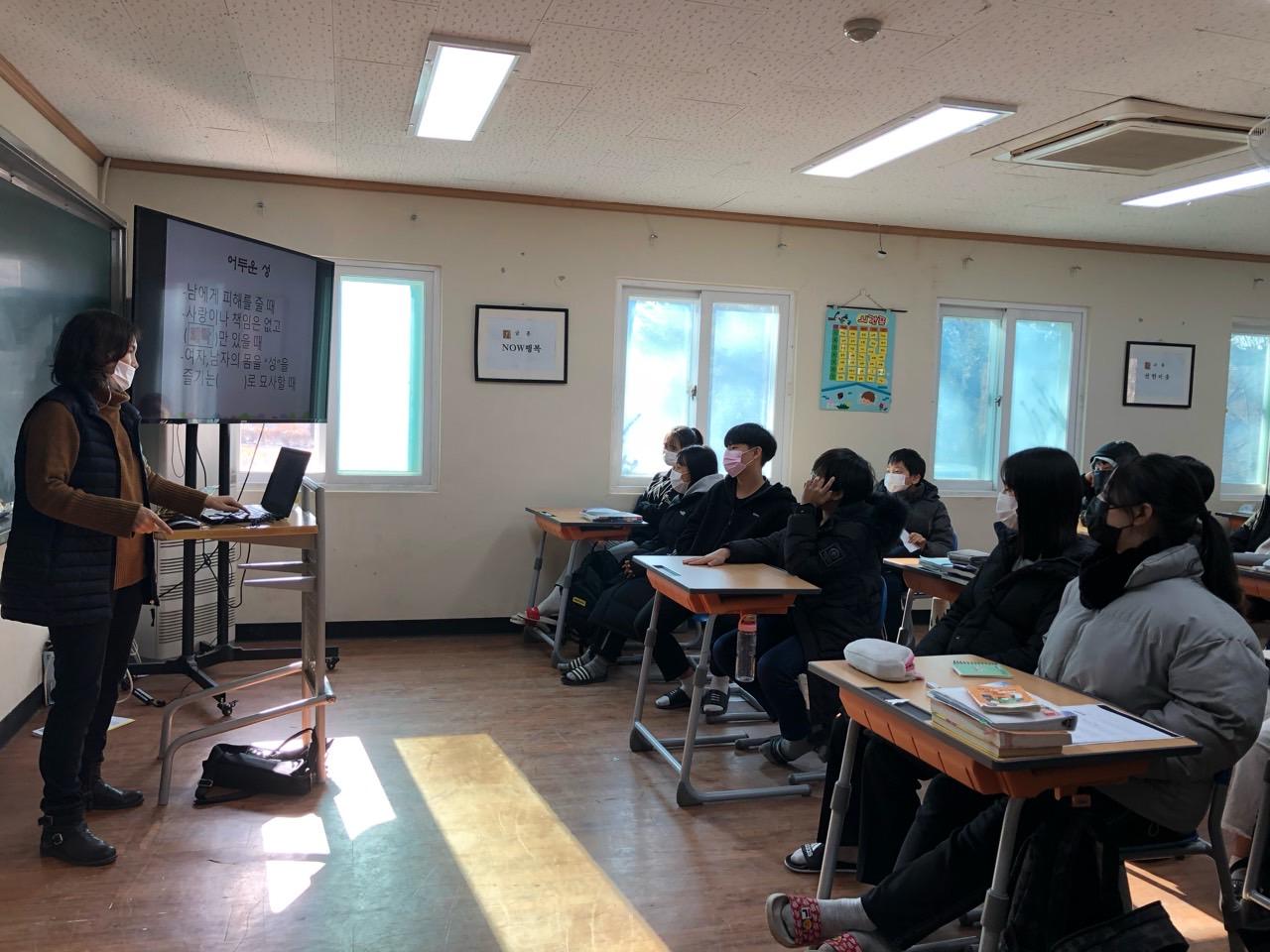 12월17일 성교육