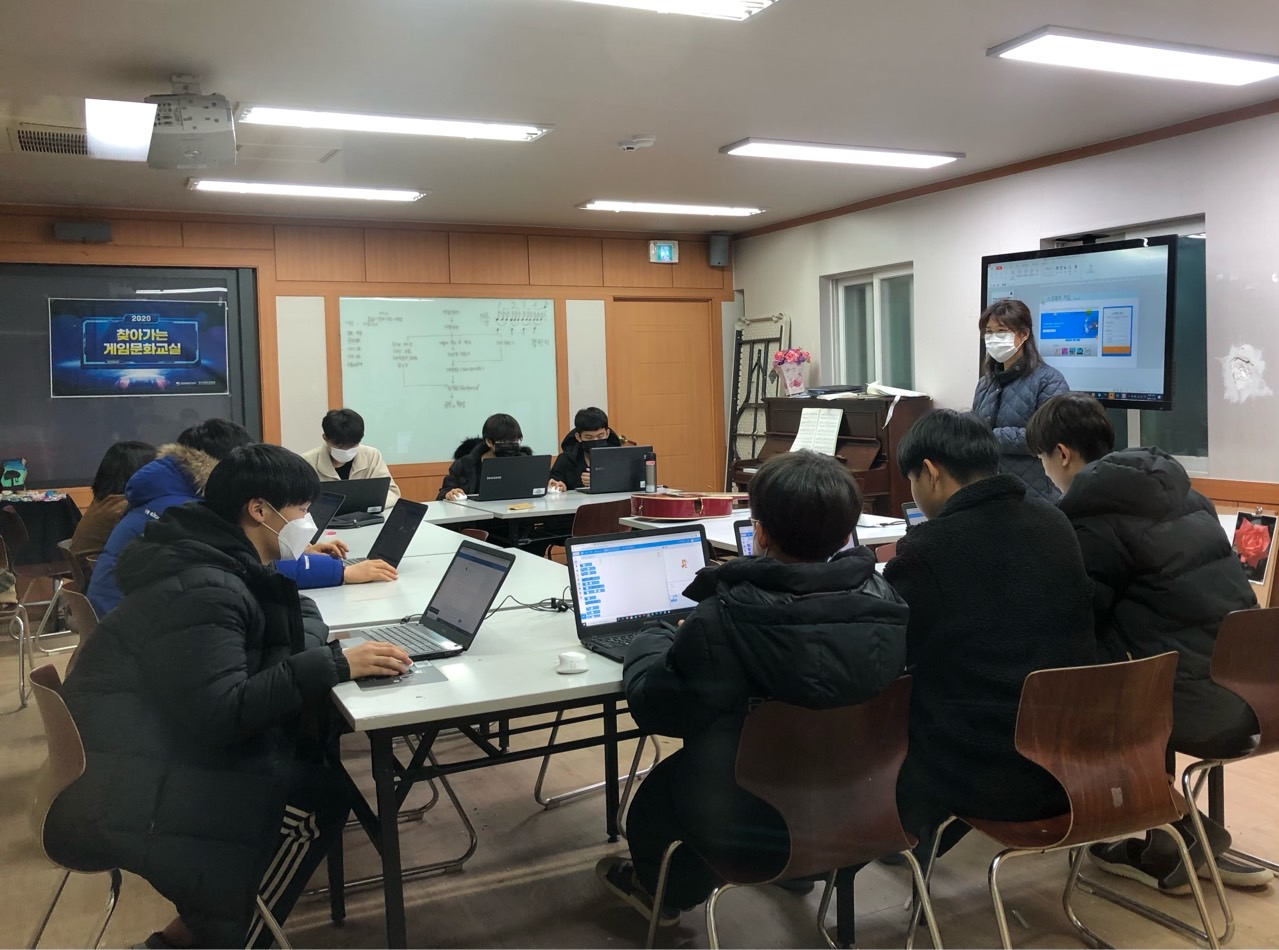 12월2일 코딩 교육